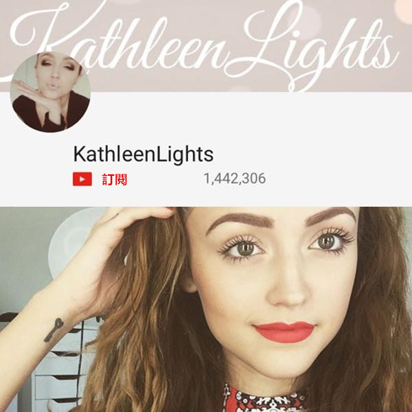 #3. kathleenlights 第三位要介紹的版主雖然看起來很年輕,但千萬不要小覷她的化妝實力,絕對堪稱YouTube美妝界一姐~