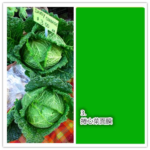 分享完水果面膜這次換蔬菜面膜,小編推薦最適合痘痘,油性皮膚的高麗捲心菜。
