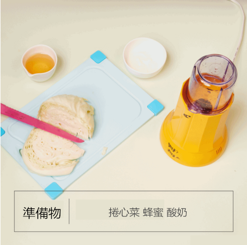 酸奶=優格