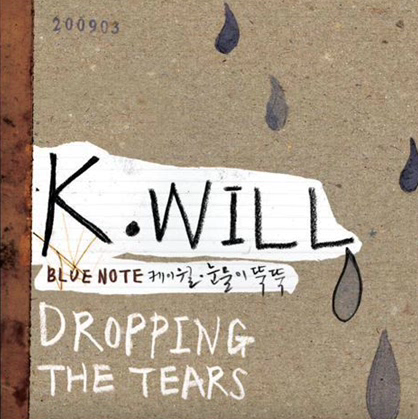 從歌名開始 就預告著離別心痛的 K-wil l的「眼淚流下」 「因為愛著你 每一瞬都無法忘記你的心 你也知道不是嗎?請你回到我的身邊」