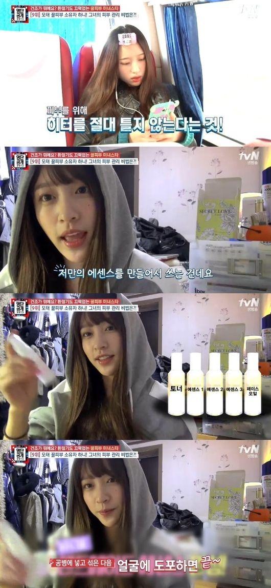 另外HaNi也公開了自製的精華液做法:將化妝水、精華液與保養精油混和在一起使用,別看HaNi年紀輕輕,對於肌膚的管理其實非常謹慎的!