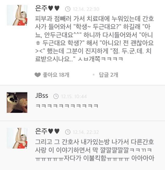 不解釋~懂韓語的自己看