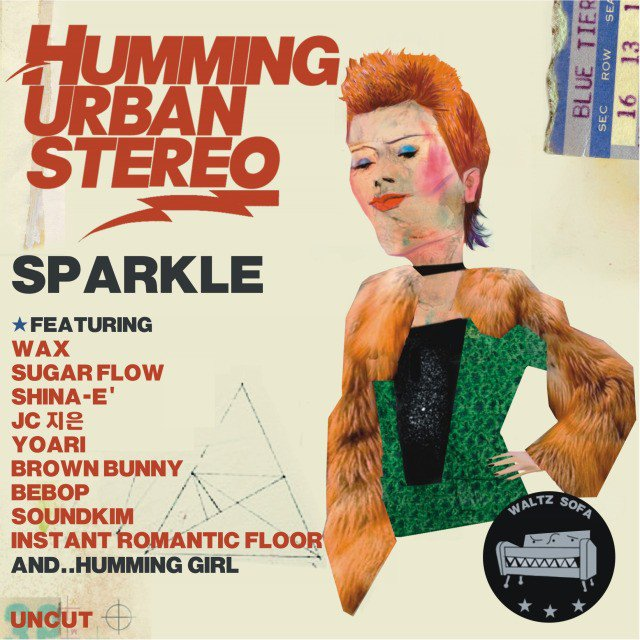 2. Humming Urban Stereo 第四張正規專輯《Sparkle》(2012)