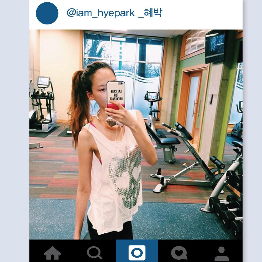通過Instagram常常公開運動樣子的韓籍世界名模Hye Park. 她還常常上傳自己的運動密絕與非常仔細的告訴粉絲如何製作健康果汁的方法,因而也擁有大量的Follower.