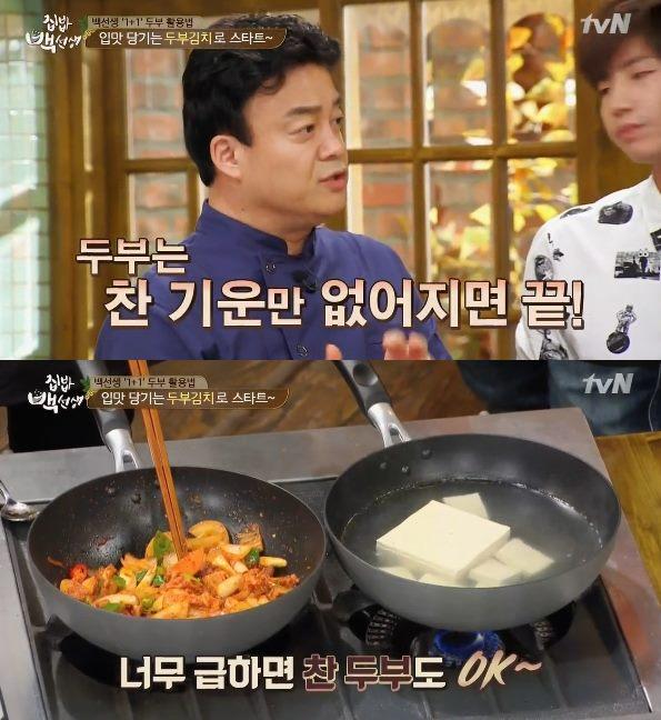 剛才燙好的豆腐是時候出場了 如果嫌麻煩也可以直接拿來用 只要沒有很涼就可以了