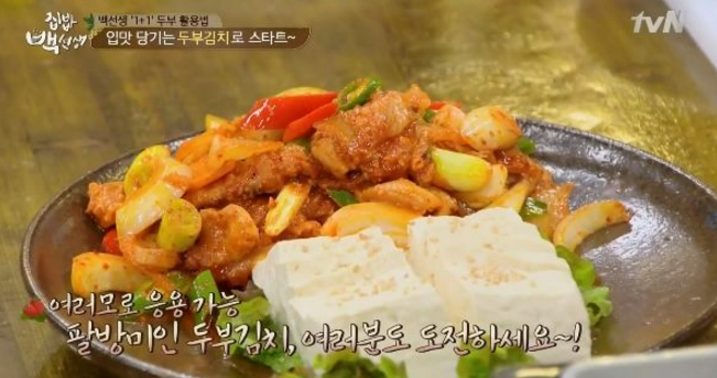 吃膩了家常飯 偶爾也換換韓國口味吧♥ 不妨今晚就做來試試看啊 保證你絕對不後悔