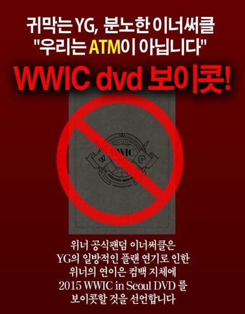 他們在網路上竟然發起了聯合抵制WINNER即將在下周發行的DVD!上面寫著「耳朵緊閉的YG,憤怒的Inner Circle:我們不是ATM!」要求大家連署拒買!天啊~這真的是死忠粉絲會做的事情嗎?