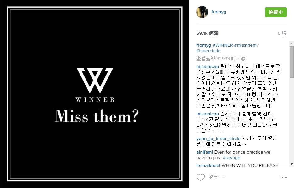 6. 老楊故意在自己instagram上放消息,暗示WINNER要回歸,事實上回歸毫無進度....