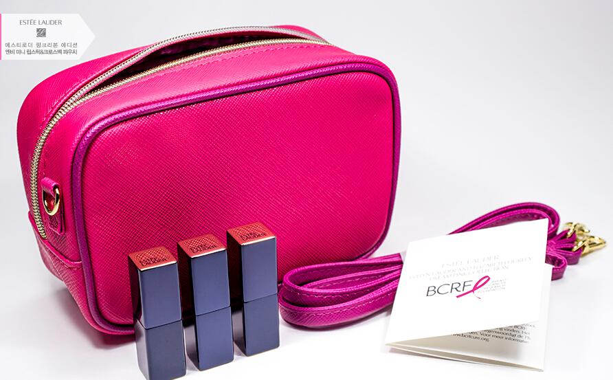 李秀真推薦的雅詩蘭黛的Dream Pink Collection套裝產品