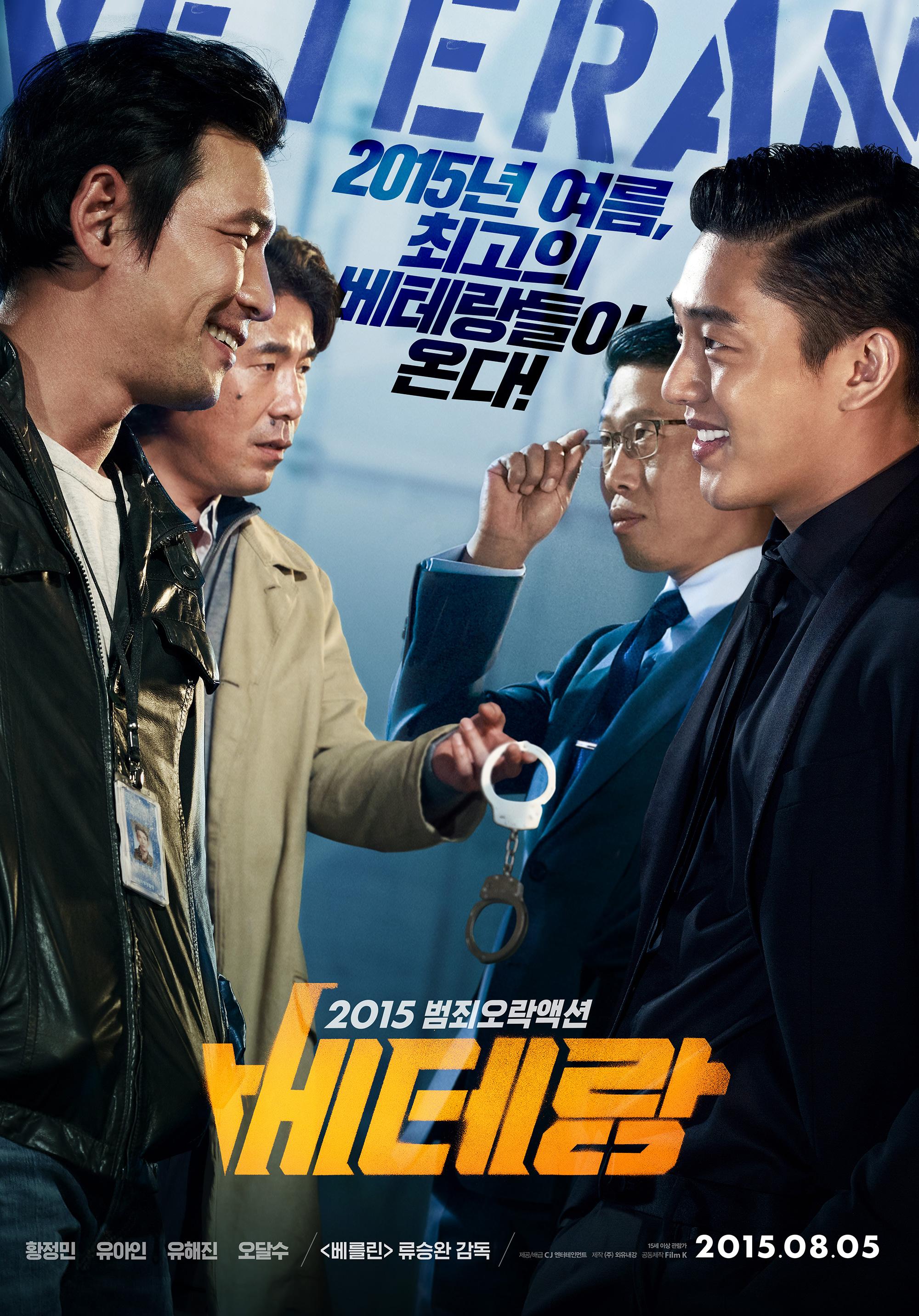 反而是「刺激」、「懸疑」成為現在韓國電影新的代名詞  前面說完了台灣對韓國電影印象的總括 那麼韓國人又是怎麼看台灣的電影呢?