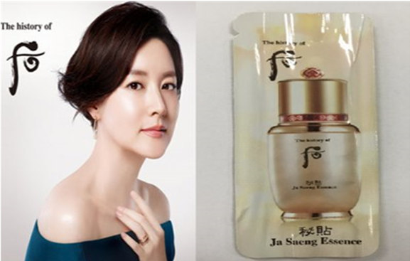 TOP 1: 后 LG生活健康公司旗下的一個走高端路線的化妝品牌,是韓國頂級的宮廷韓方護膚名品。品牌源自宮廷的獨秘配方,讓廣大的韓國女性為之瘋狂與傾心,深受高端消費者的喜愛。
