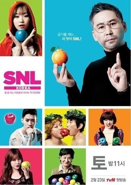 這個節目開播至今 歷經導演更換 甚至還因為內容被韓國主管通訊的機關認定太over 被罰錢 但仍然不改這節目嘲諷時事和成人類喜劇的風格!