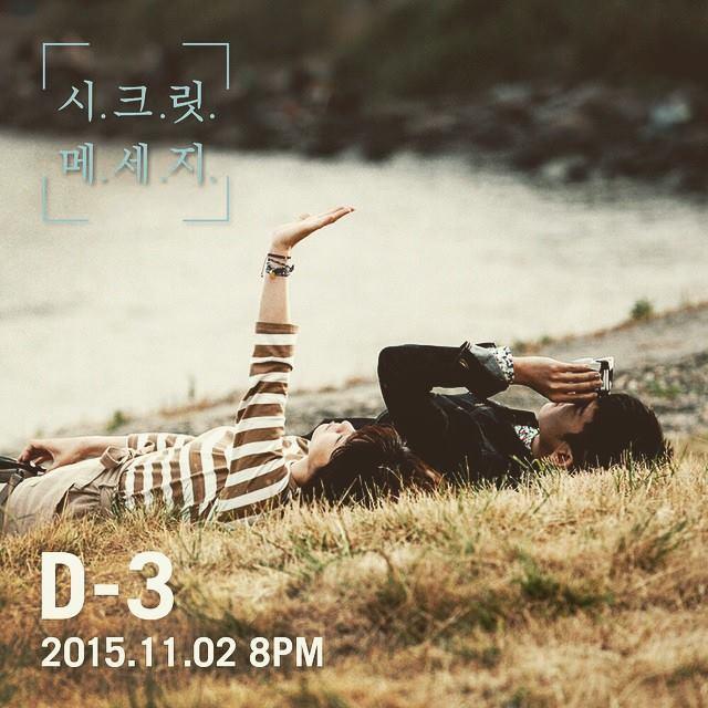 就在這周五(欸?那不就是大後天?) T.O.P將和日本女演員上野樹里宣傳網路電視劇《Secret Message》抵達台灣,並舉辦新片記者會唷!