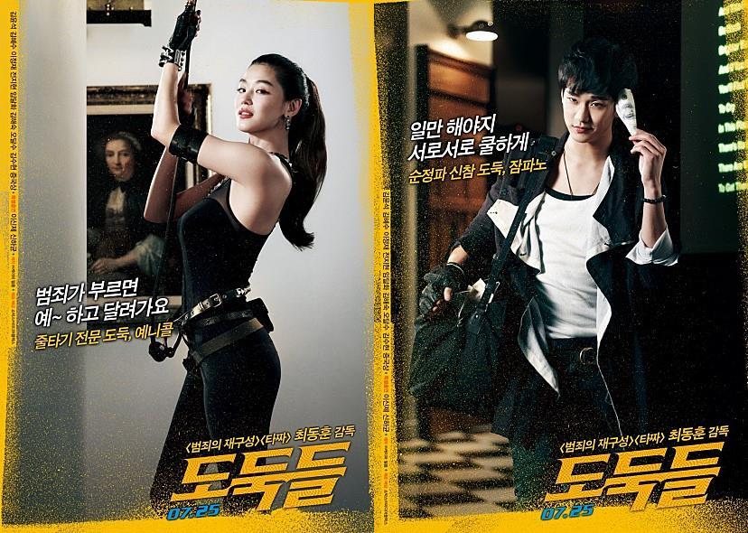 除了《來自星星的你》以外,金秀賢在電影《神偷大劫案》霸氣親全智賢的畫面也非常經典。