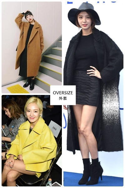 6. OVERSIZE外套 最近買的Oversize外套,