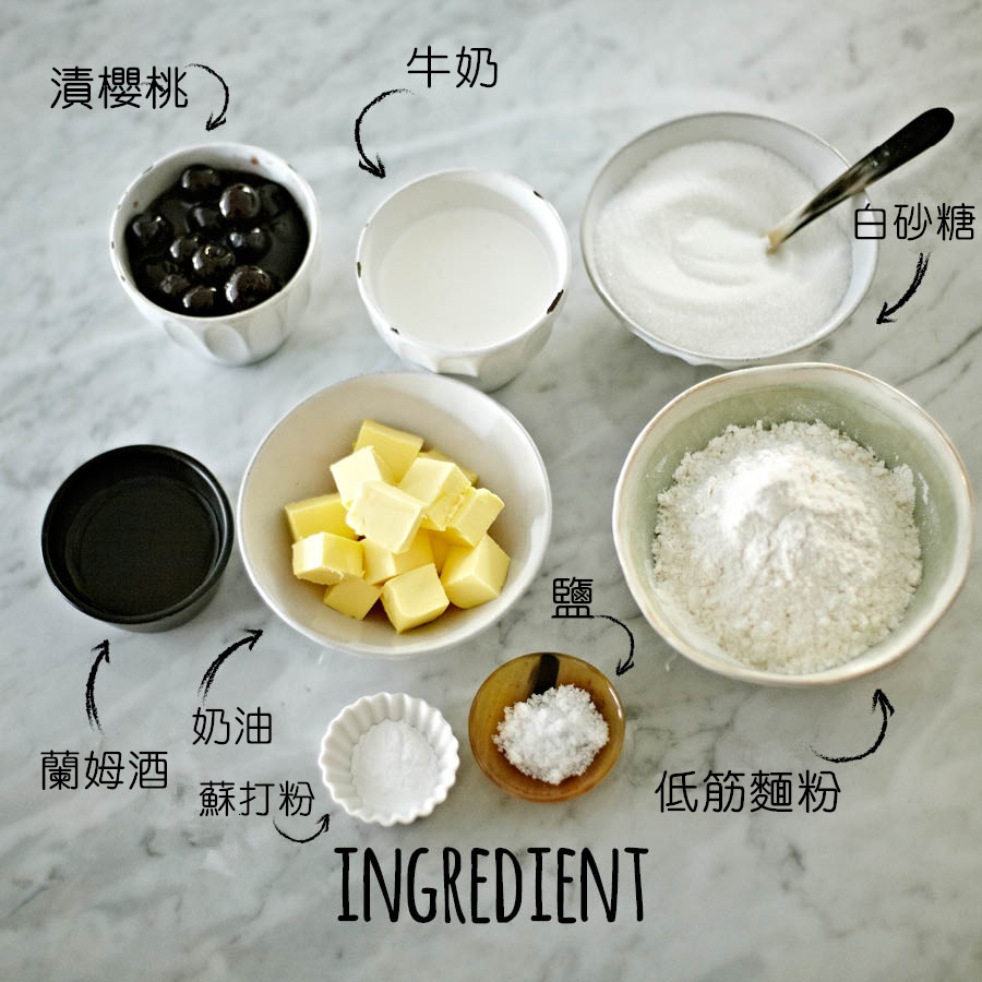 如果從麵糊開始準備 步驟與雞蛋糕麵糊順序相同 材料為:雞蛋3顆、砂糖1杯、低筋麵粉1杯 鮮奶油(或牛奶)3/5杯、漬櫻桃1/2杯 融化的奶油1/3杯、蘭姆酒1/4杯 (以紙杯為基準) 以及兩小匙的鮮打粉、及鹽1/2小匙
