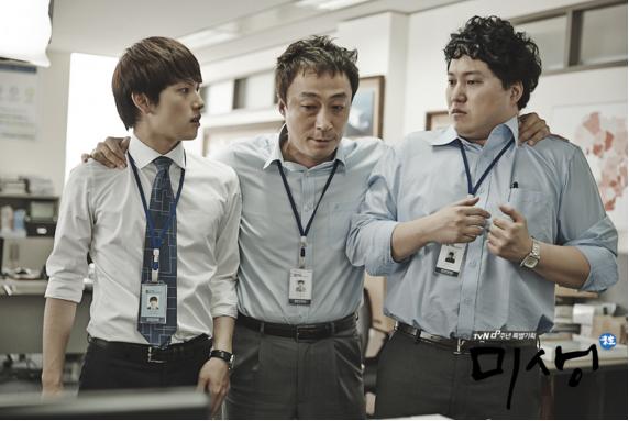 《未生》改編自尹胎鎬的同名網路漫畫,以職場新人的視角,來描繪職場生活的種種面貌。