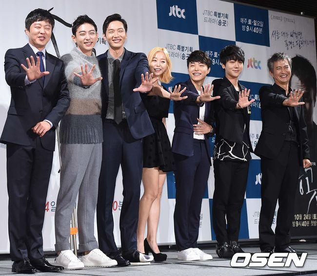 第二部要推薦大家的韓劇,就是最近熱播中的《錐子》。