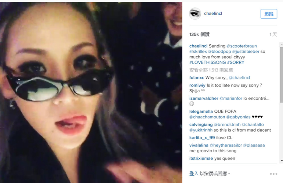 5日,CL參加YG名製作人Teddy的聯名耳機活動舉辦的趴體,CL在自己的IG上向美國經紀公司的經紀人Scooter Braun、小賈斯汀、名DJ skrillex分享自己在首爾開趴的影片,背景音樂正是小賈新歌《Sorry》