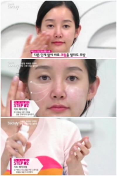 為了延長肌膚保濕效果,由內向外抹上保濕霜,再將乾淨的粉餅海綿噴上精華液噴霧輕拍全臉。