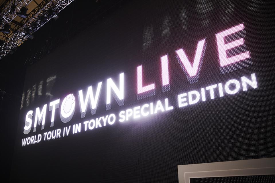 既然提到 SM 娛樂的藝人,就不能不說到從 2011 年開始,幾乎每年都會在東蛋舉辦的「SMTOWN」了,票永遠都很難抽的家族演唱會啊!