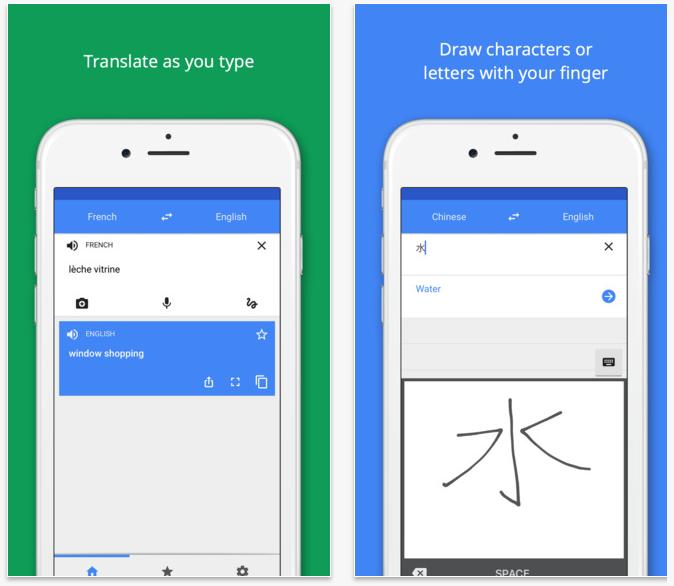 #3 Google Translate 出國更是不能少了Goole翻譯。特別是到語言不通的國家,能夠以拍照、語音、手寫、拼字辨識,碰到不懂的菜單與資訊,趕快打開Google翻譯吧!