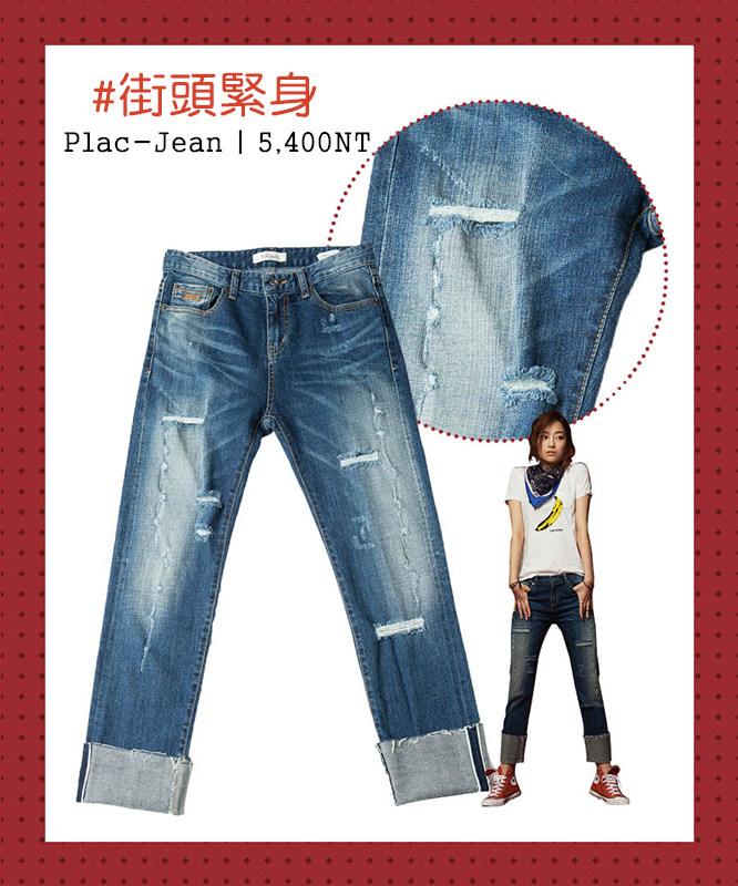 最近韓國街頭常能看到像這樣捲起褲管 再搭件簡單運動衫配背心的組合 特別是上頭的刷破的細節 更是充滿街頭的元素 (但因為褲管捲起長度需依身高搭配 如果可能請盡量試穿)