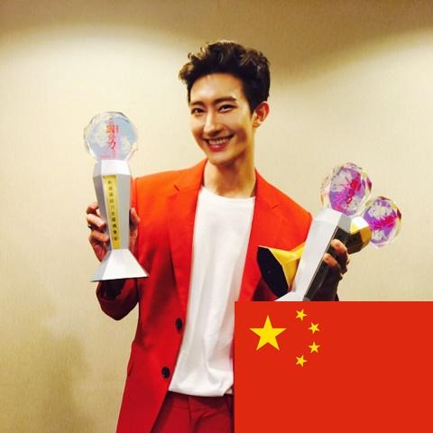 Super Junior-M 周覓 中國人