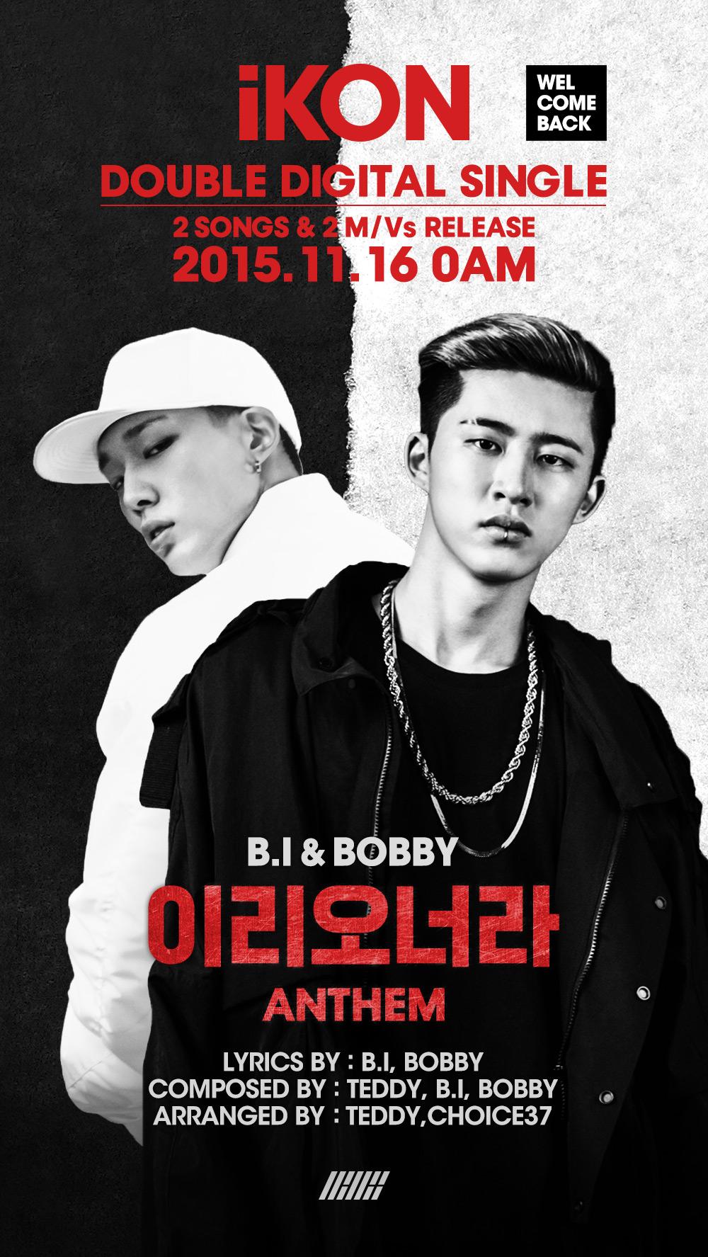 而這兩首單曲,就是由iKON的兩位靈魂rapper~隊長B.I.與饒舌冠軍Bobby推出~雖然這兩位的確人氣很高啦....但是.....