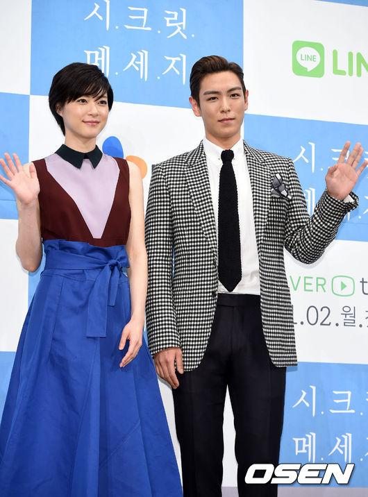 雖然很明顯就是個韓國男人和日本女人的戀愛故事XD但有T.O.P就不能不看啦!