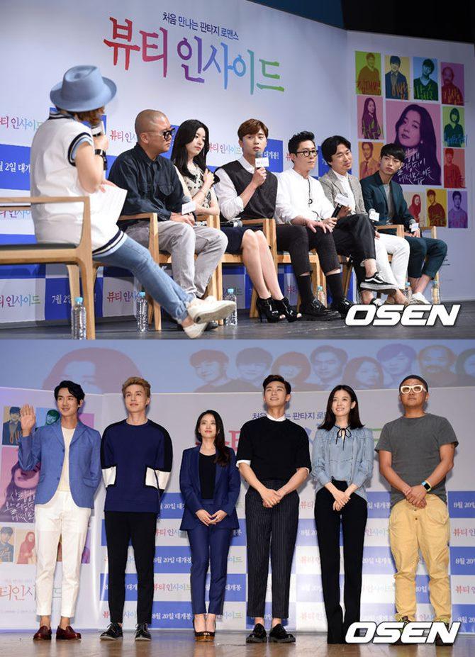除了和T.O.P合作的〈祕密訊息〉之外,上野樹里之前也出演了有韓孝珠、朴信惠、李玹雨、朴敘俊等多位韓星一起出演的電影〈愛上變身情人〉呦~