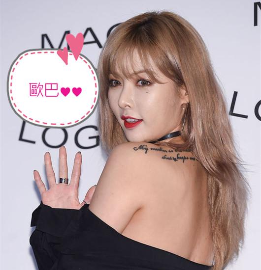 韓國男生最愛聽女生叫他們「歐巴」,讓他們覺得自己很有男子氣概的感覺