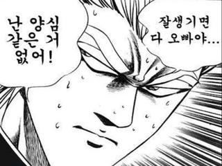 韓國網友說,但是以下這3人讓我沒自尊,只要長得帥通通叫歐巴XDD