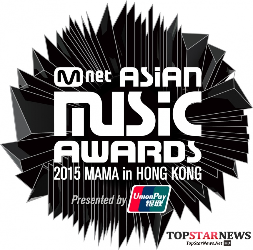 2015MAMA (Mnet Asian Music Awards)將於12/2在香港舉辦!是韓國樂壇一年一度的頒獎盛事~