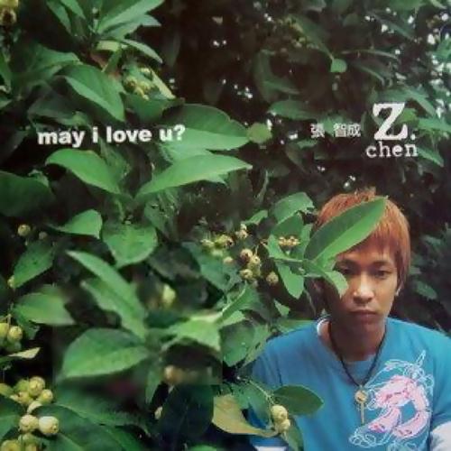 張智成《May I Love You?》
