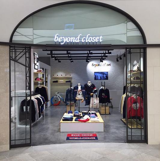許多人或許已經很熟悉~將將!它就是男生女生都愛穿的韓國自創品牌「beyond closet」