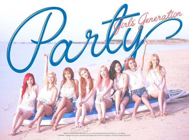 2015.07.07 少女時代《Party》  少女時代在 7 月的時候推出了正規專輯的先行曲《Party》,輕快的曲風配上歌詞,真的讓人好有度假的感覺喔!