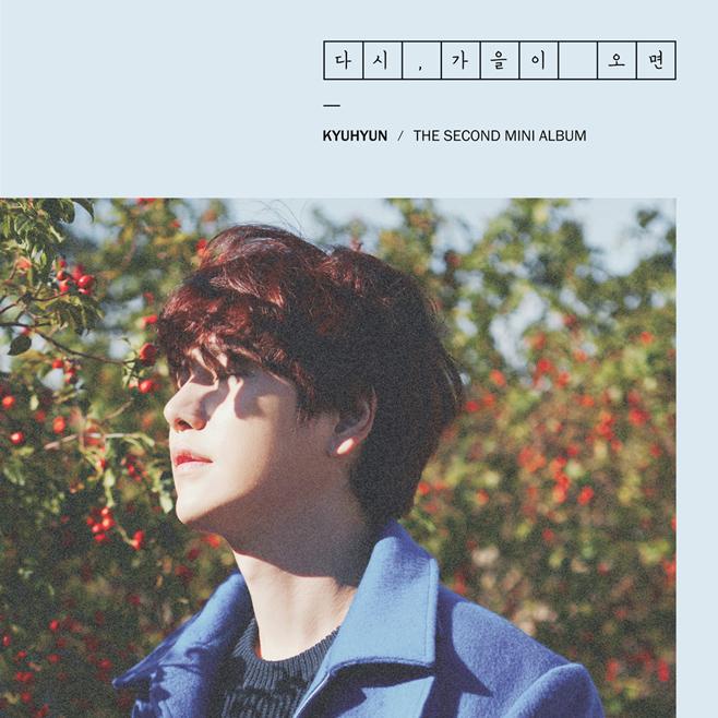 2015.10.15 圭賢《再次,秋來》  去年發行首張 SOLO 專輯的圭賢,在今年 10 月發行了第二張 MINI 專輯《再次,秋來》,也被網友票選為最適合秋天的歌手之一。