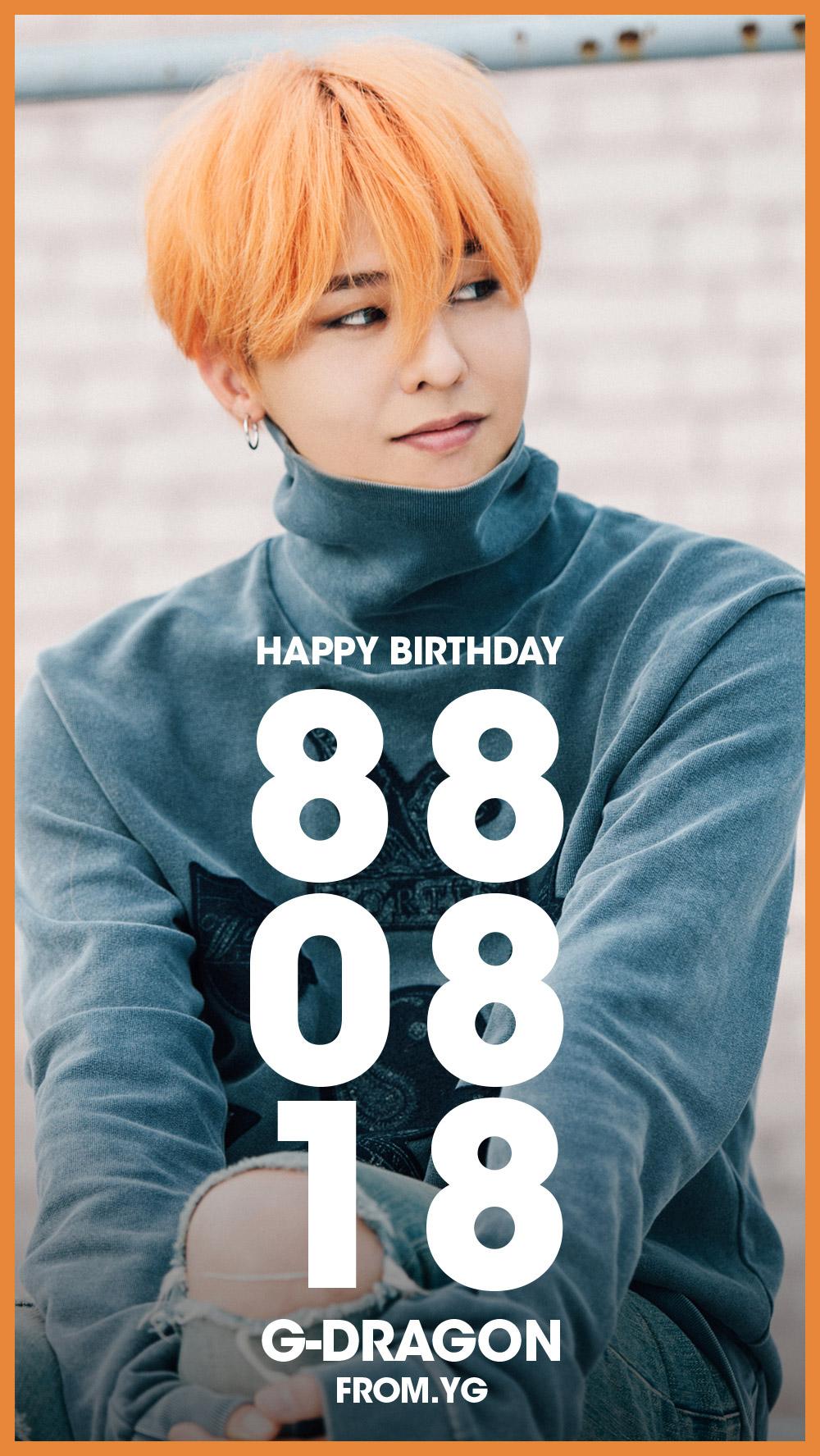 說到 88 Line 的韓星,第一個絕對會想到他! 就是 1988年 8 月 18 日出生的「G-Dragon」。