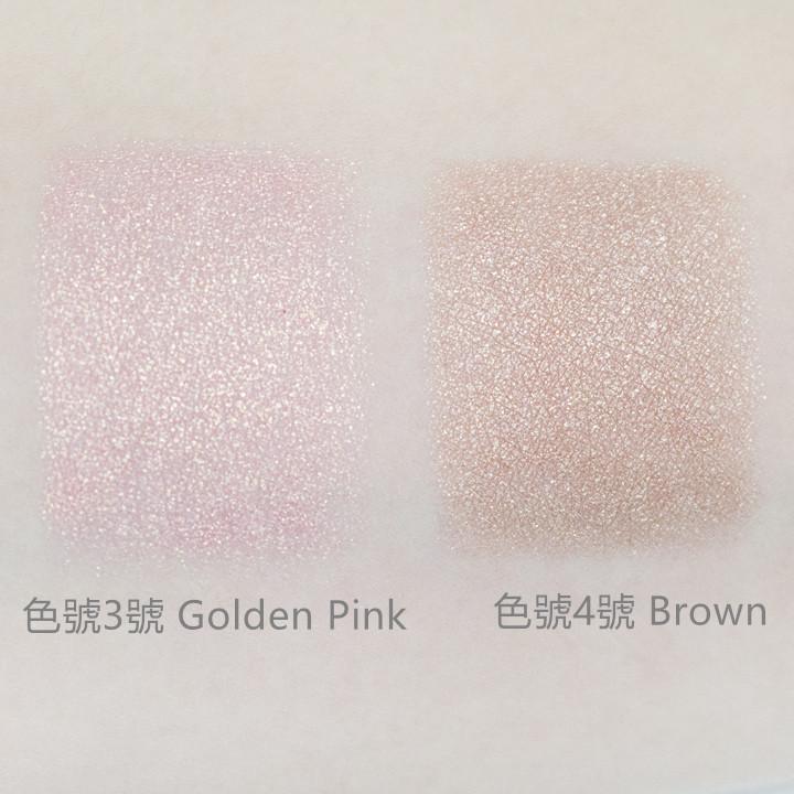 色號3號有著粉紅底的金色珠光粉、色號4號有著淺咖啡色底的金色珠光粉的眼影. 因為很柔滑,因此不會刺激到眼睛周圍.