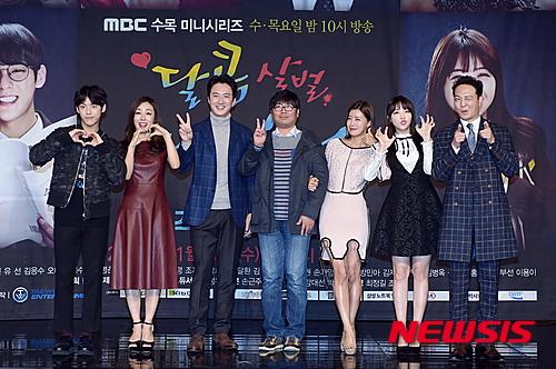原來是昨天在首爾舉辦一場MBC新劇《甜蜜殺氣的家族》的首映會,由主演鄭俊鎬、文晶熙等人出席