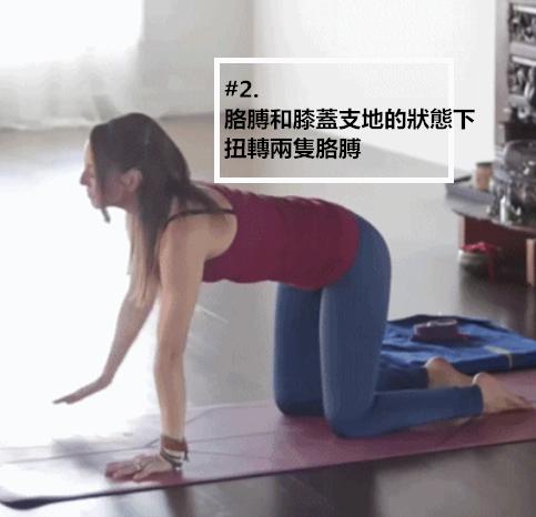 下面的這個姿勢雖然有點難,但非常有助於鍛煉斜方肌 1.首先雙手手掌和膝蓋支地,保持一個方形桌子的姿勢。