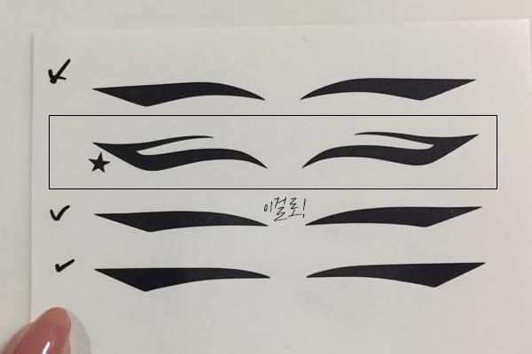 為了給大家成功演示眼線貼的用法 小編另選了一種眼線貼準備第二次挑戰