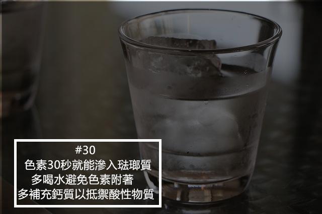 多多喝水不僅能為持口中酸鹼值維持適當 更能有效防止色素附著、滲入牙齒 多補充些牛奶等充滿鈣質的食物 也是讓牙齒骨骼強健、避免流失鈣質讓牙齒泛黃的好招~