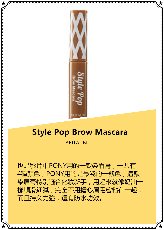 給大家介紹兩款好用的韓國染眉膏,價格也都很親民。