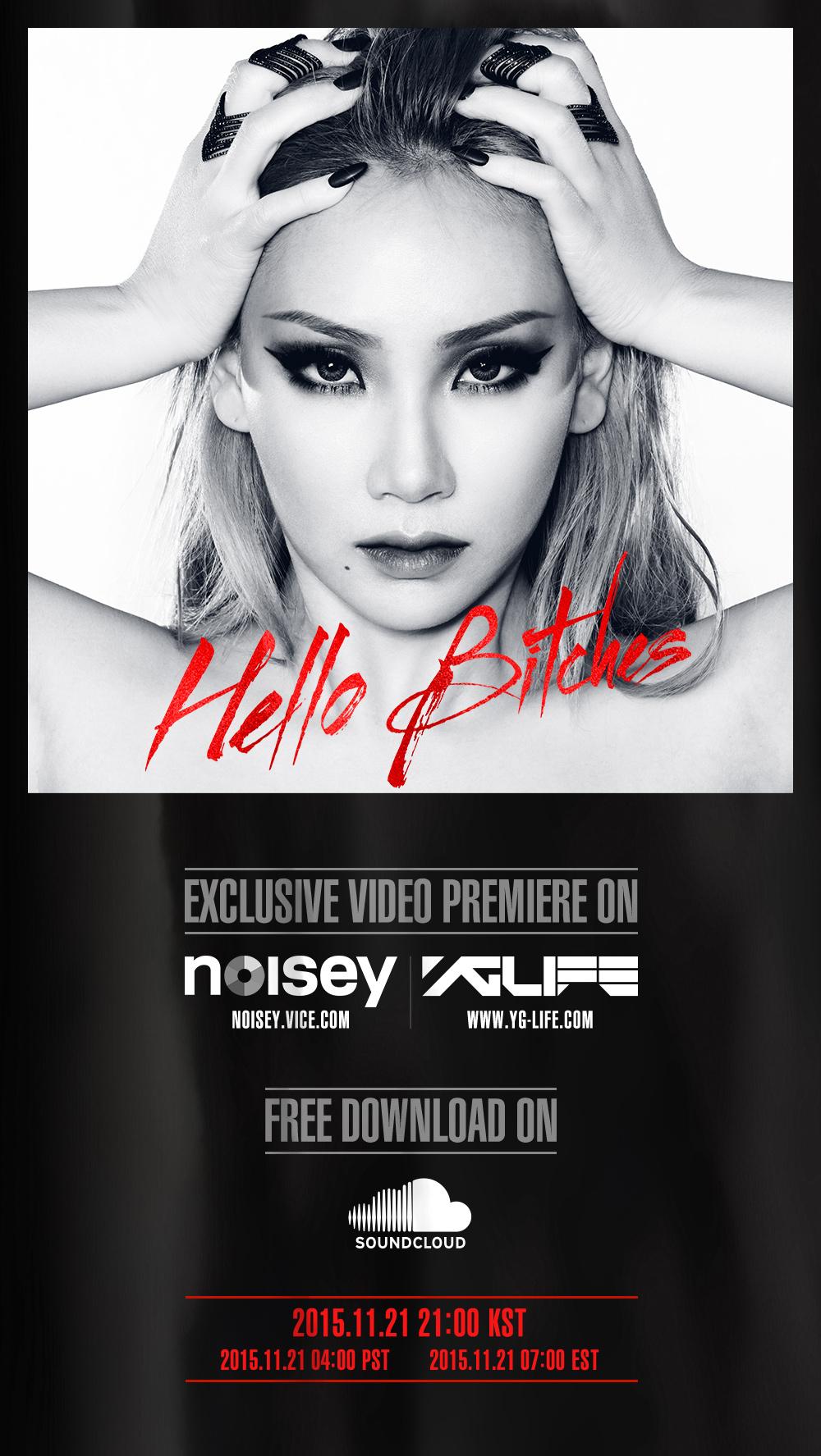 這首歌作為CL正式在美國出道的首張單曲,向全世界公開!!