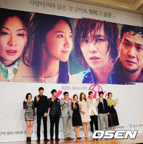 《愛情雨》張根碩、潤娥 這部是由《藍色生死戀》的導演和作家再次聯手推出的戲劇作品。
