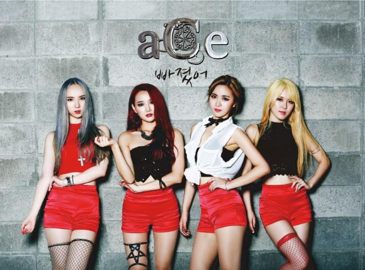 22. Ace (2015/9/11)