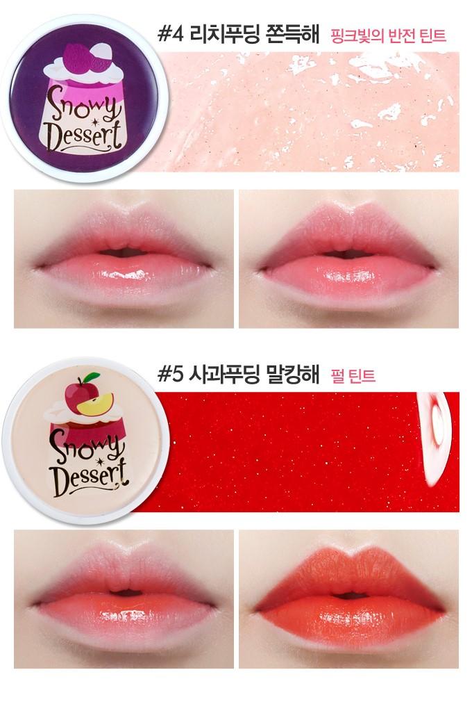 約會妝最重要的就是帶有氣色的妝感!唇彩更是重要關鍵喔♥