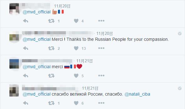 看到俄羅斯感人的行動,法國民眾紛紛上網感謝 也讓他們變得更加團結